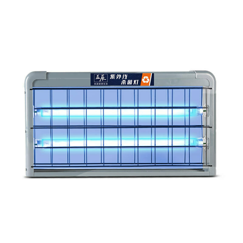 220V Hanging UV light Sterilizer Ozone Sterilization Lamp for Removing Mites