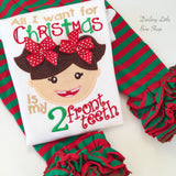 Two Front Teeth shirt  -- All I Want for Christmas is my 2 front teeth shirt for girls - Darling Little Bow Shop