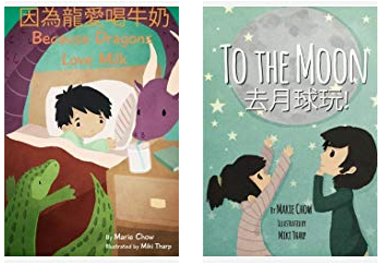 books of Marie Chow