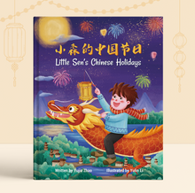 Load image into Gallery viewer, Little Sen's Chinese Holidays (in Simplified Chinese and English)