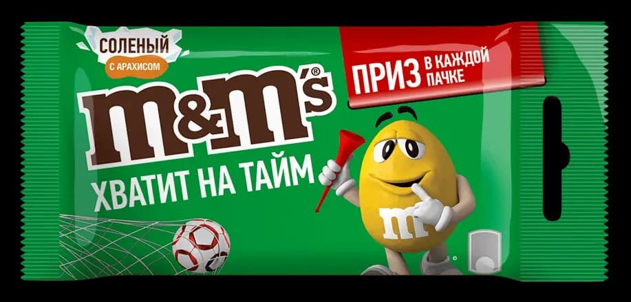 M&M's Salted Peanut (45g)