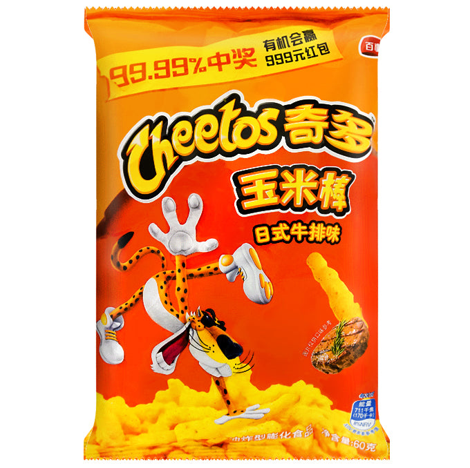 Cheetos Japanese Steak (90g)