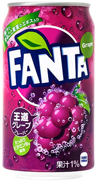 Fanta Grape (Japan) (350ml)
