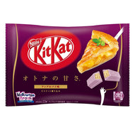 KitKat Mini, Halloween Apple Pie (JAPAN)