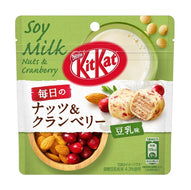 KitKat Soy Milk Nuts & Cranberry