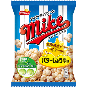 Mike Popcorn, Butter & Shoyu (Blue Bag) (50g)