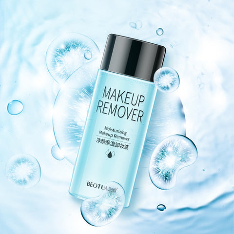 Image of Natural Moisturizing Makeup Remover