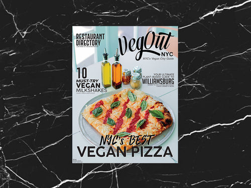 VegOut NYC Magazine SINGLE ISSUE (Digital)