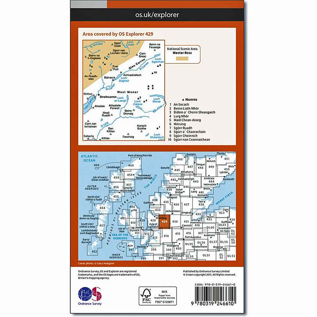 OS Explorer ACTIVE Map 429 Glen Carron and West Monar