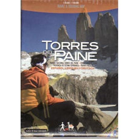 Chile Map: Torres del Paine Chile 1:100,000 & 1:50,000