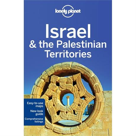 Lonely Planet Travel Guide Book: Israel and the Palestinian Territories