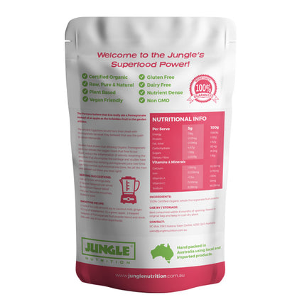 Organic Pomegranate Powder