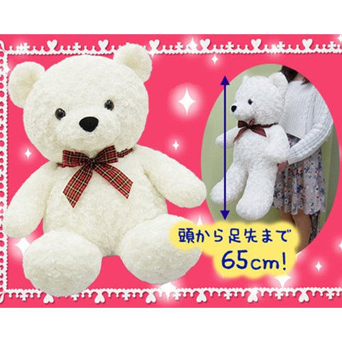 Amuse Lovely Rose Bear Series Bear Plush Collection Big Size 25.6 inches Cream White