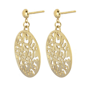 ESS434 STAINLESS STEEL EARRING