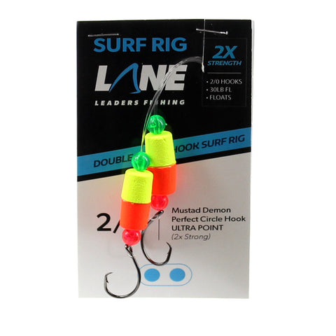 Lane Leaders Surf Rig Double