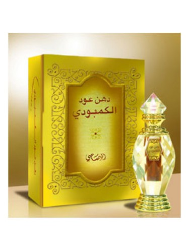Rasasi Dhan Oudh Al Combodi 3ml CONCENTRATED PERFUME
