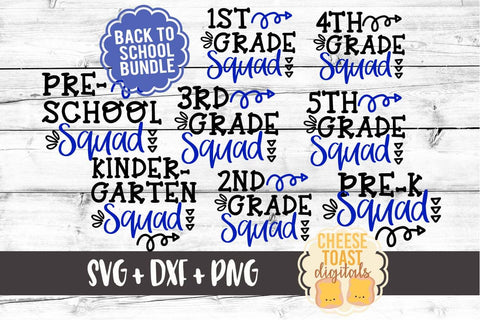 Back to School Squad Bundle - 8 Designs - SVG, PNG, DXF