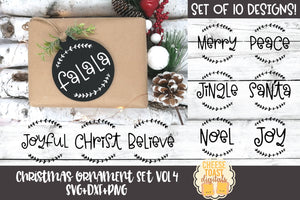 Christmas Ornament Bundle Vol 4
