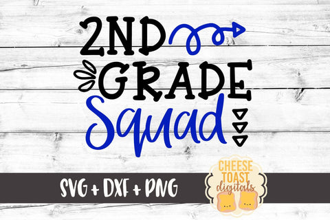Second Grade Squad - SVG, PNG, DXF