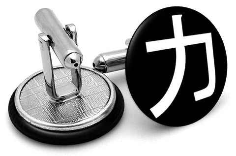 Strength Cufflinks