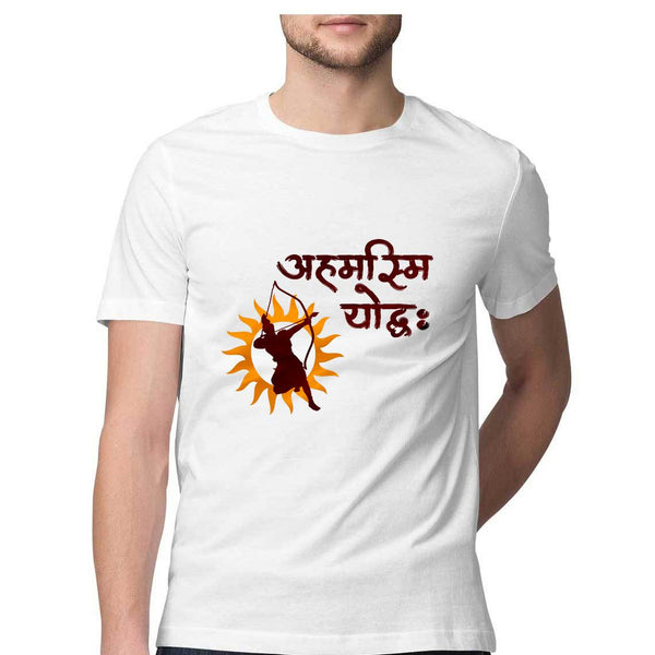 Men's T-Shirt - Ahamasmi Yoddha