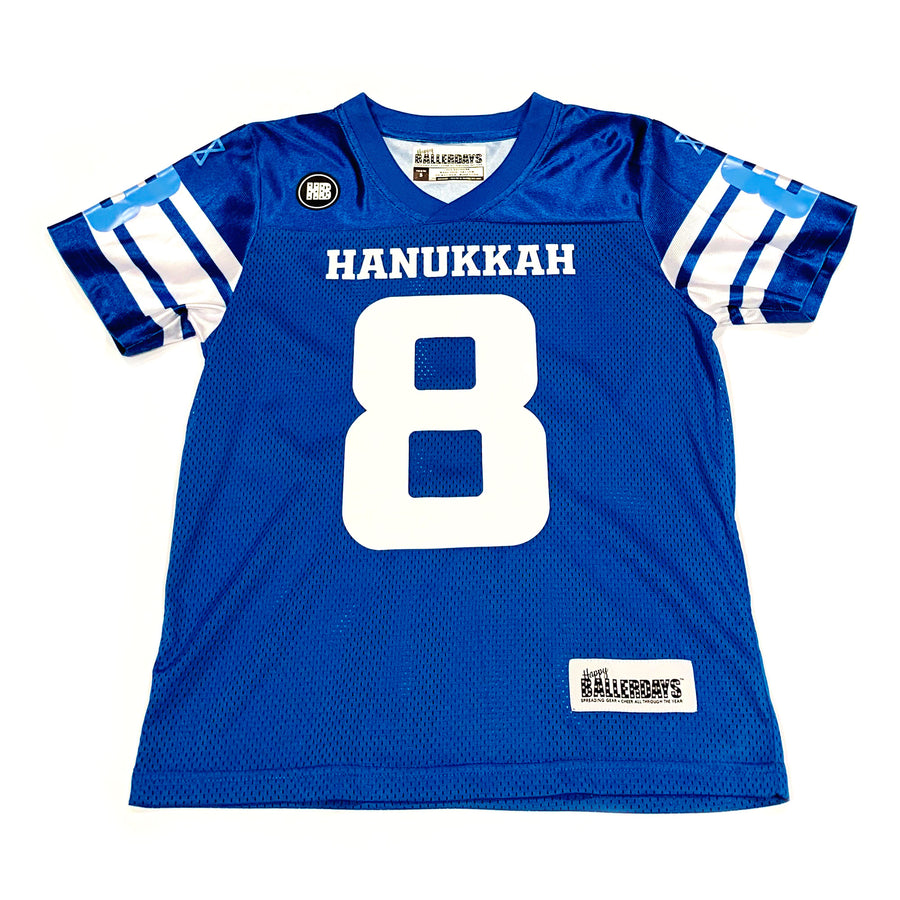 BOYS FOOTBALL JERSEY - BLUE HANUKKAH