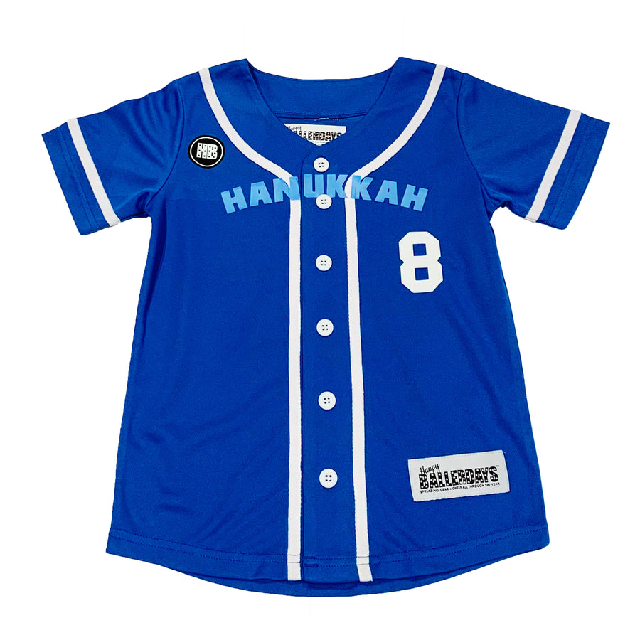 TODDLER BOYS BASEBALL JERSEY - BLUE HANUKKAH