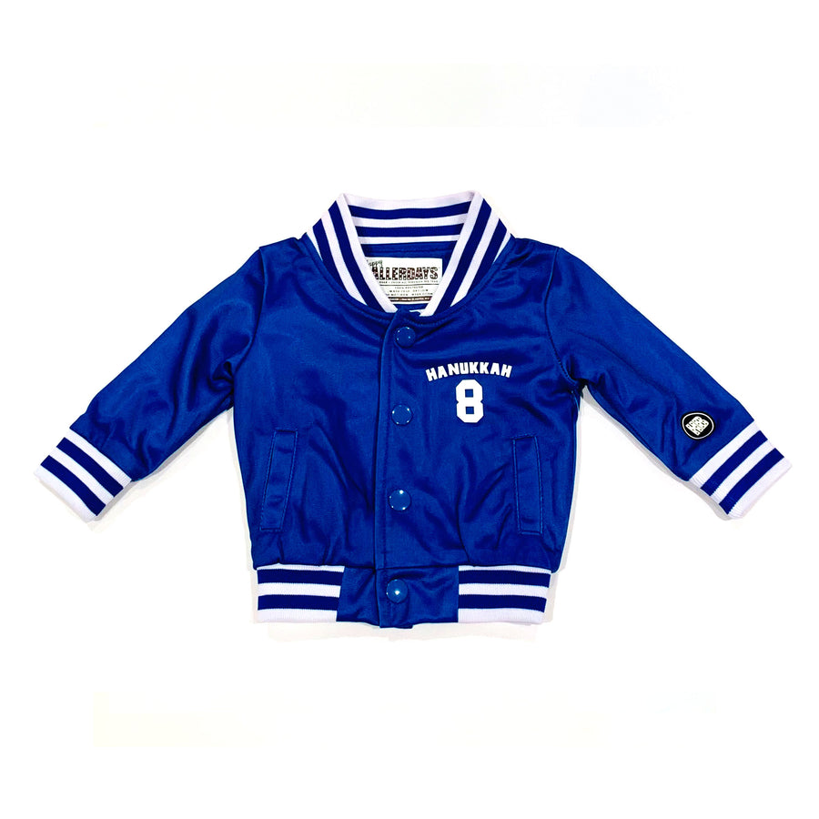 UNISEX TODDLER BLUE BASEBALL JACKET - HANUKKAH