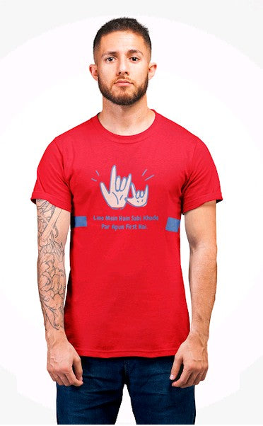 Lifetime Red Half Sleeve T-Shirt only in Bigswipe