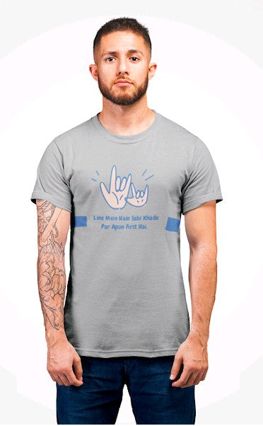 Lifetime Grey Half Sleeve T-Shirt only in Bigswipe
