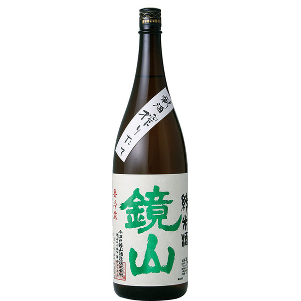 Kagamiyama | Junmai just squeezed new sake 720ml