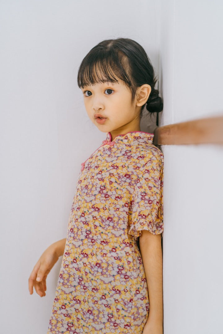 Vintage Floral Cheongsam Dress in Yellow (In-Stock)