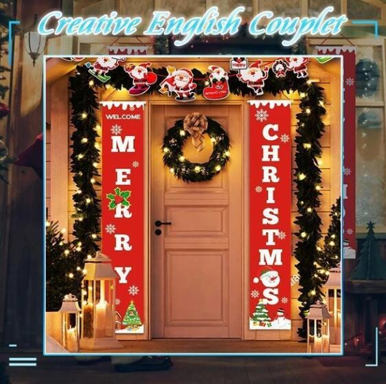 Christmas Curtain Couplet