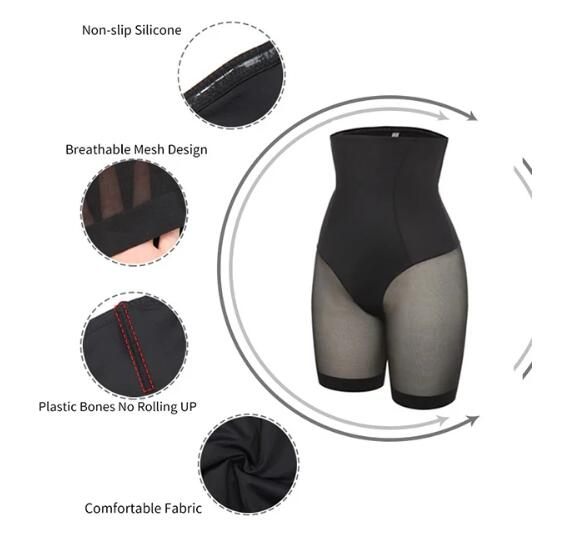 HIGH WAIST TUMMY SLIMMING CONTROL PANTIES
