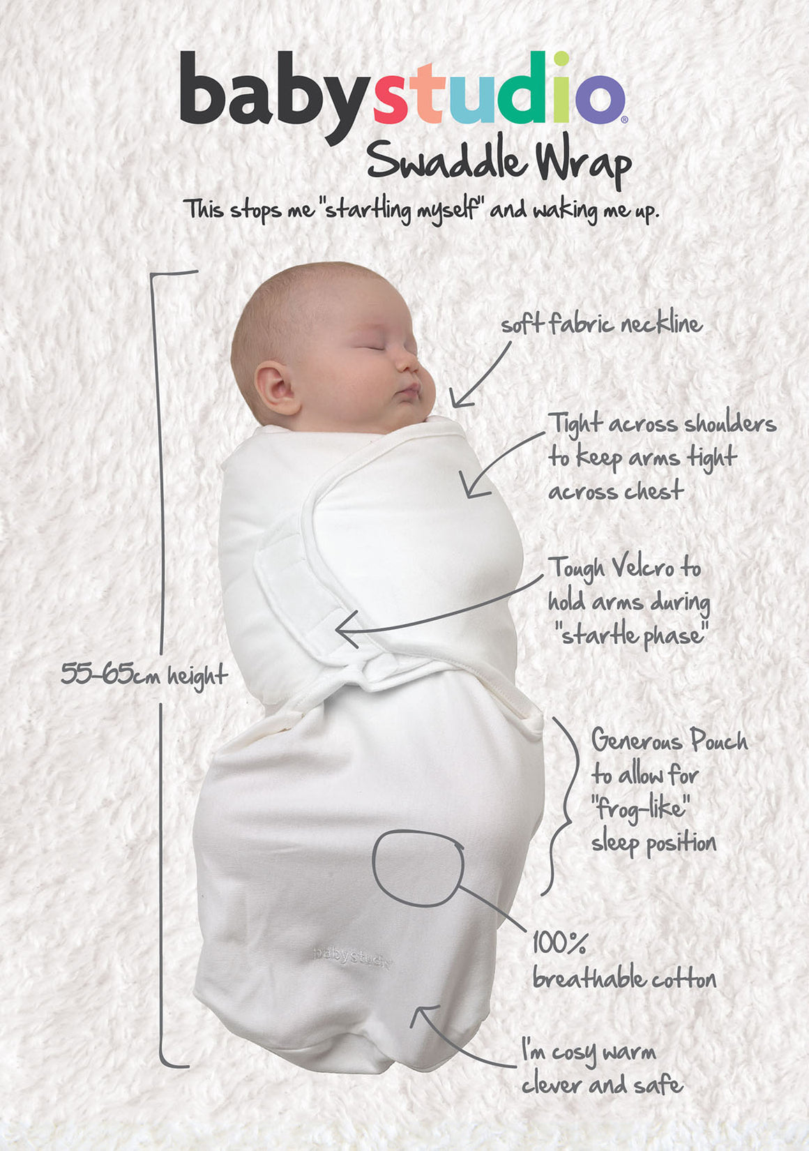 COTTON SWADDLEWRAP (Small 0-3 months) CLOUDS