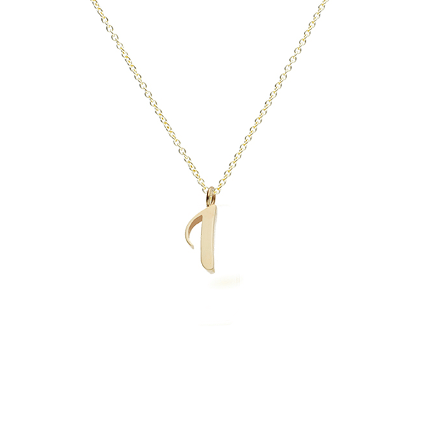 "EC One recycled Gold number ""1"" pendant necklace"