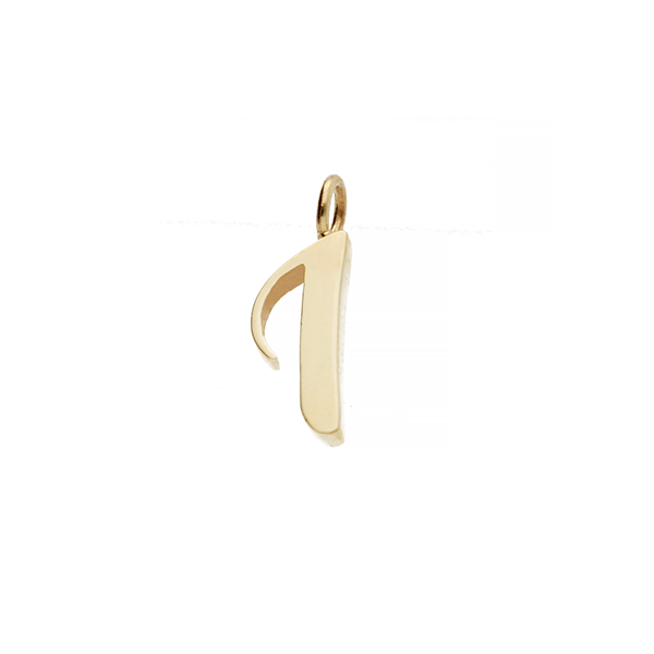 "EC One recycled Gold number ""1"" charm pendant"