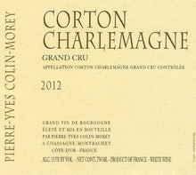 2012 Pierre-Yves Colin-Morey Corton Charlemagne (750ml)