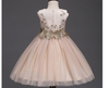 FG30 Elegant Champagne Gown Tulle Flower Girl Dress