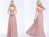 PP39 Embroidery Pearls Prom Dresses (6 Colors)