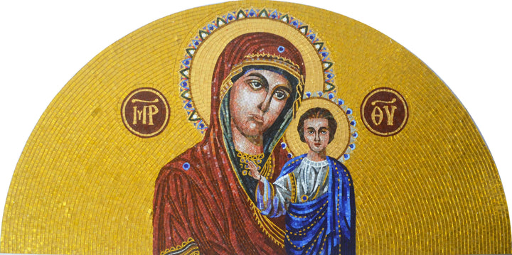 Virgin Mary & Son- Arched Religious Glass Mosaic