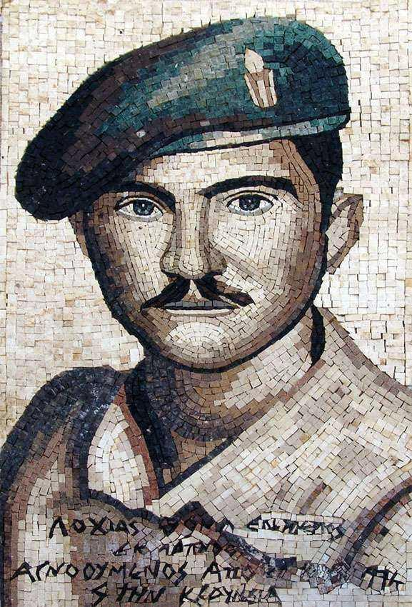 Military Portrait Marble Mosaic