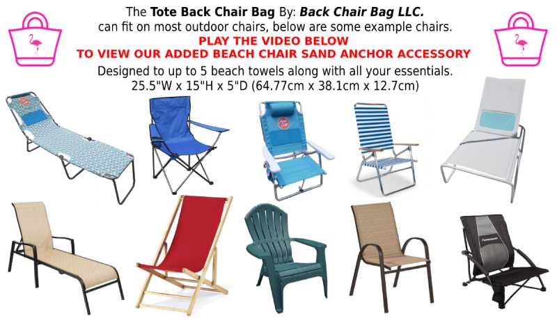 Swanky Soleil Back Chair Bag Fits On Most Outdoor Chairs