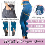 Elastic Breathable Jean Leggings