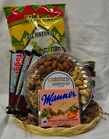 Imported Gift Basket