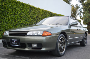 1992 NISSAN SKYLINE AUTECH FOR SALE IN CYPRESS, CALIFORNIA