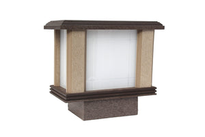 Enduro™ Lights - Ocean Harbor - Walnut & Travertine