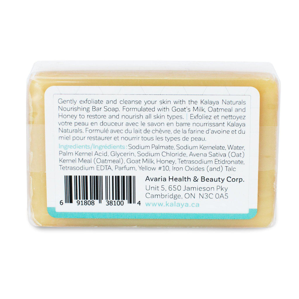 Kalaya Nourishing Bar Soap | Savon en barre nourrissant-Bar Soap-Kalaya