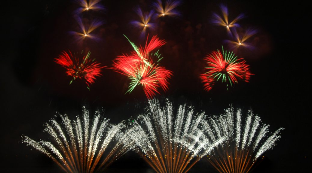 ROCKLEY'S SUMMER SPECTACULAR WITH FIREWORKS