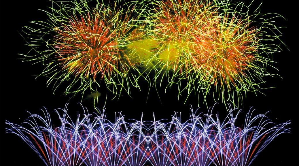 RESULTS FROM DANANG FIREWORKS COMPETITION